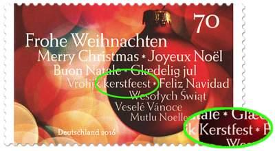Fehldruck der Weihnachtsmarke der Deutschen Post 2016