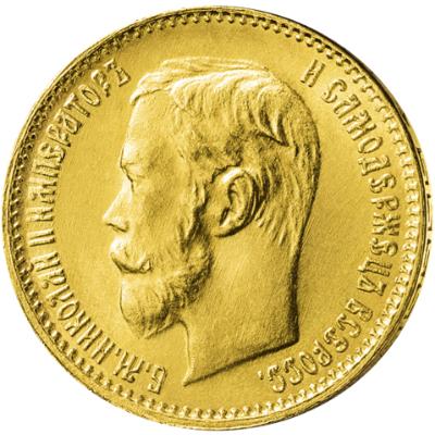 Der russische Zar Nikolaus II. (1868–1918)