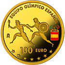 110€ 2er-Set Olympisches Team in Rio 2016 PP
