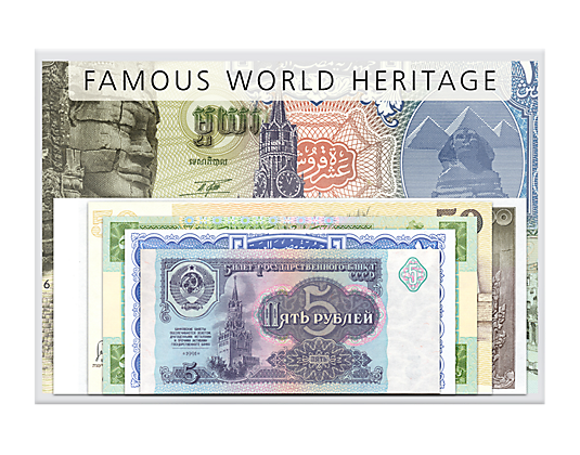 International Banknote Collection of Wide Ranging Themes BNT