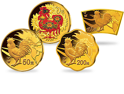 "China 2017 4er Gold-Set Lunar ""Jahr des Hahns"""