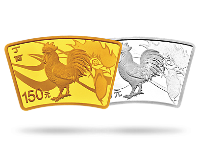 2017 Year of the Rooster Fan Shaped 10g Gold and 30g Silver Coins