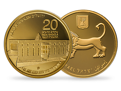 "Israel 2017 ""Supreme Court"""