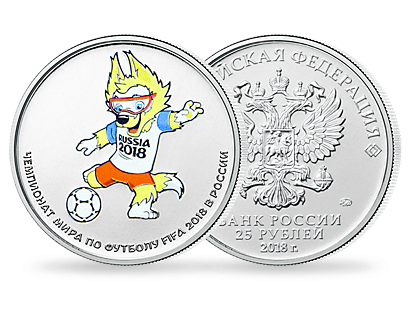 2018 FIFA World Cup Russia™ Mascot 25 Ruble Coloured Coin