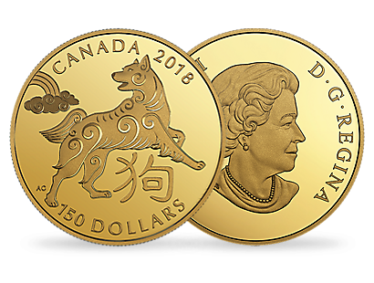 Year of the Dog 2018 $150 Gold Coin