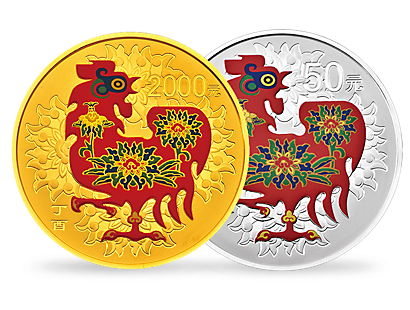 Year of the Rooster 2017 Gold and Silver Colour 150g Coins