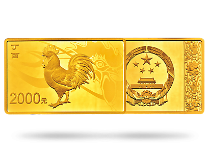 2017 Year of the Rooster Rectangular Gold Coin