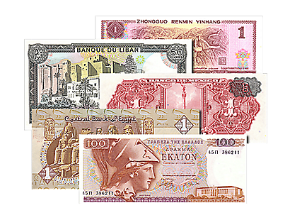 Ancient Cultures - Banknotes Collection