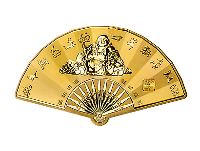 Lunar Fan-Shaped Commemorative Medals 2018